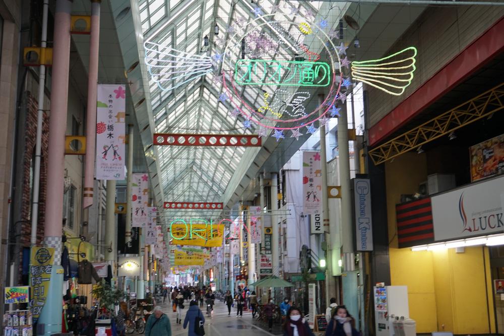 オリオン通り 宇都宮市 観光 栃木県 お勧め スポット とちぎのしゅし