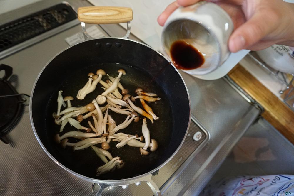 ゆばのすまし汁 だし醤油 レシピ 栃木県 とちぎのしゅし