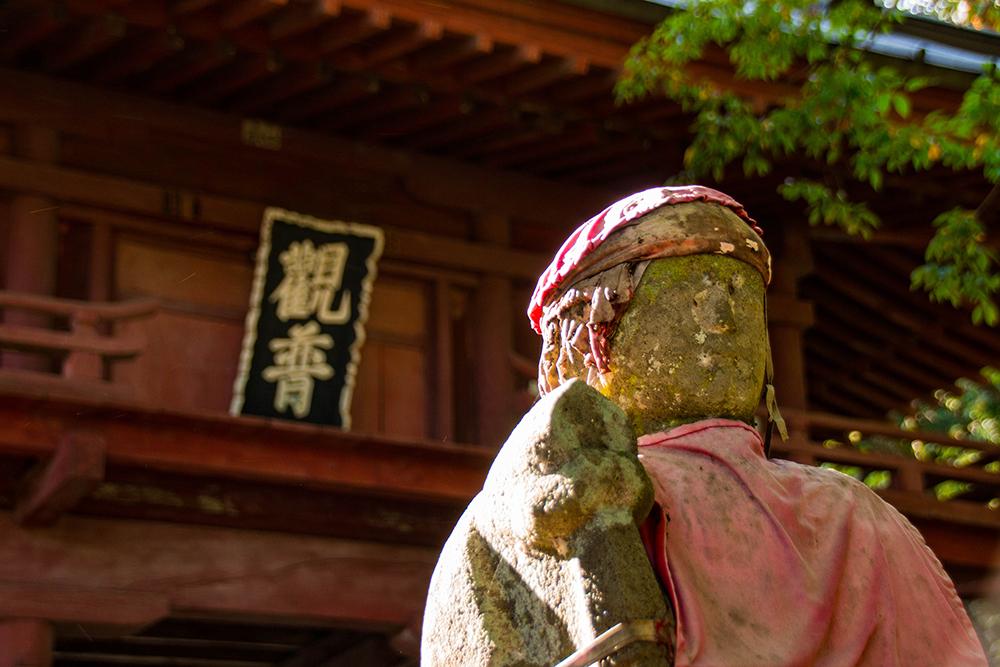お地蔵様 龍門の滝 那須烏山市 栃木県 観光
