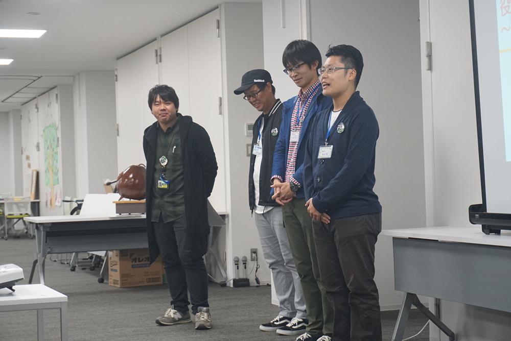 発起人挨拶 とちのきオフサイドミーティング in下野 栃木県 行政職員 しゅし
