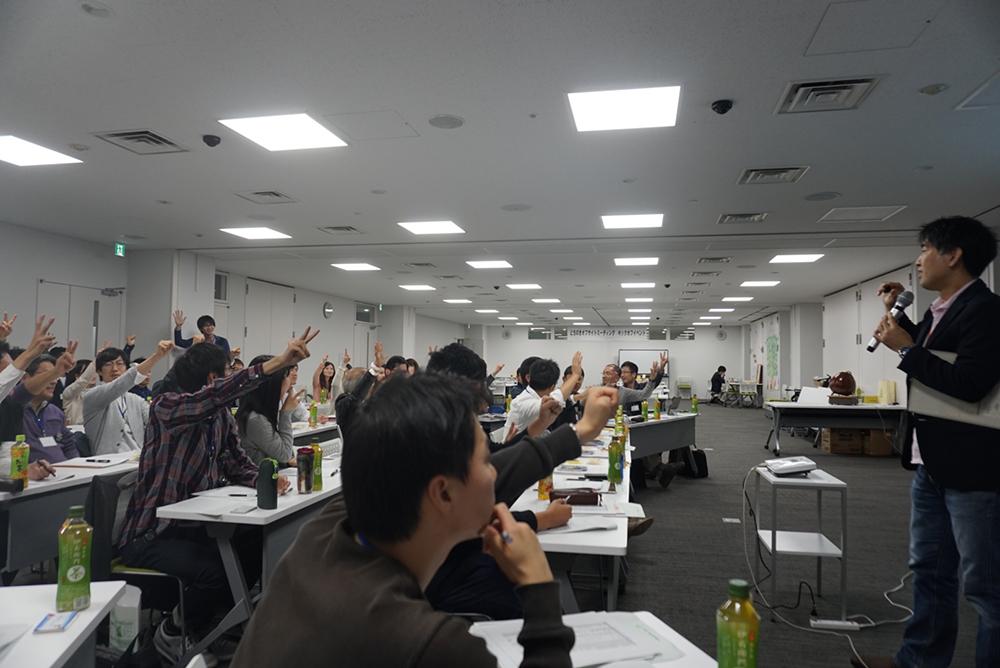 講演内容 とちのきオフサイドミーティング in下野 栃木県 行政職員 しゅし