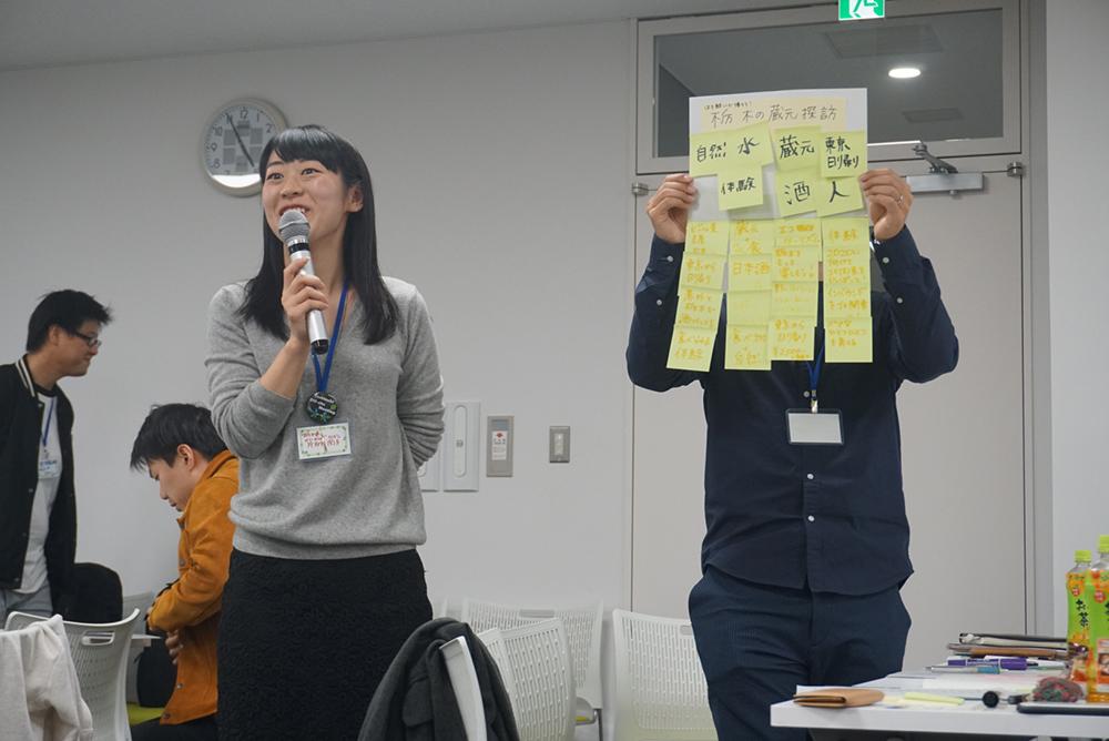 ワークショップ 発表 とちのきオフサイドミーティング in下野 栃木県 行政職員 しゅし