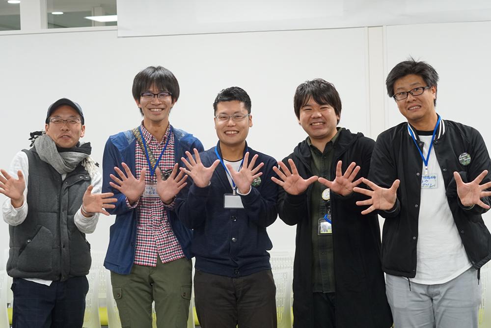 発起人 とちのきオフサイドミーティング in下野 栃木県 行政職員 しゅし