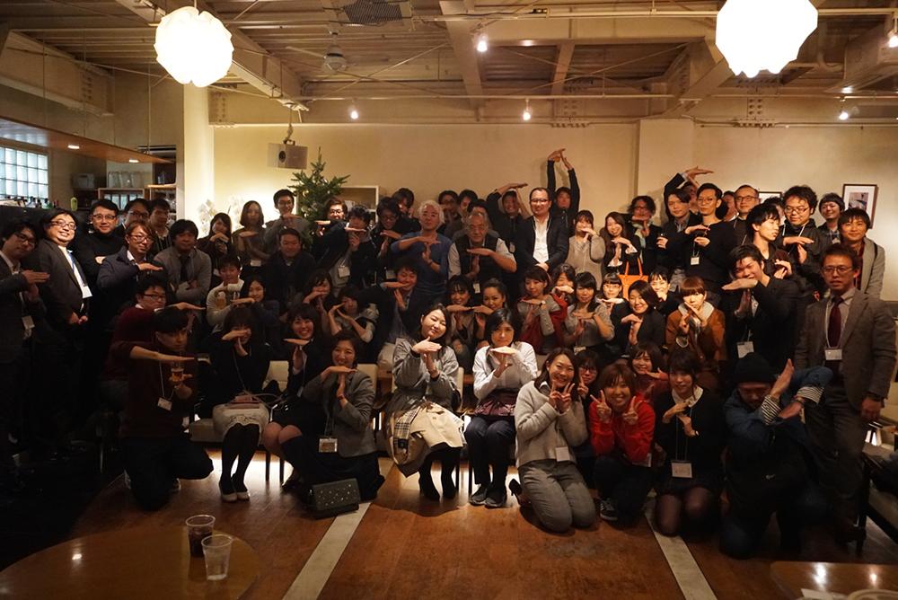 集合写真 TWCP Tochigi Web Creators Party 栃木県宇都宮市