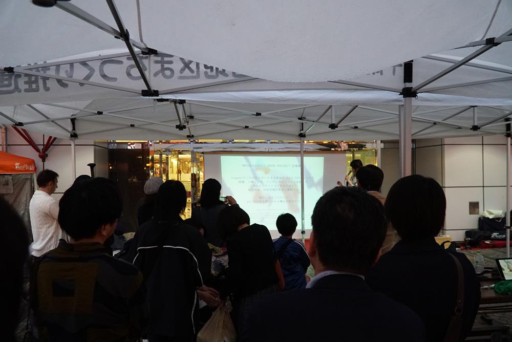 ペチャクチゃナイト お客様 トチギマルシェ 宇宇都宮 とちぎのしゅし 栃木県