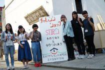 集合写真 足利市学生チャレンジショップ 栃木県 足利市