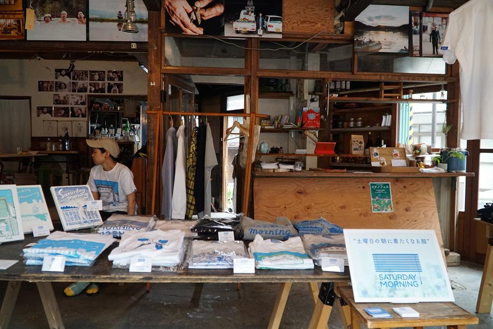 店内 正面 「やってこ!シンカイ」長野県長野市 とちぎのしゅし