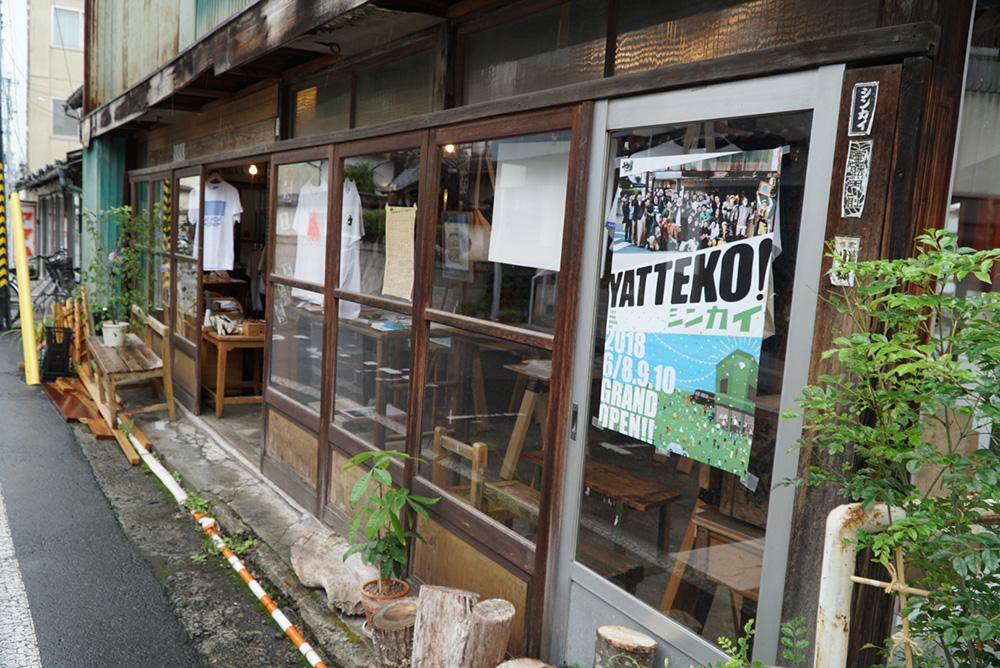 ポスター「やってこ!シンカイ」長野県長野市 とちぎのしゅし