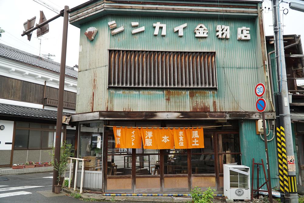 建物外観 看板 「やってこ!シンカイ」長野県長野市 とちぎのしゅし
