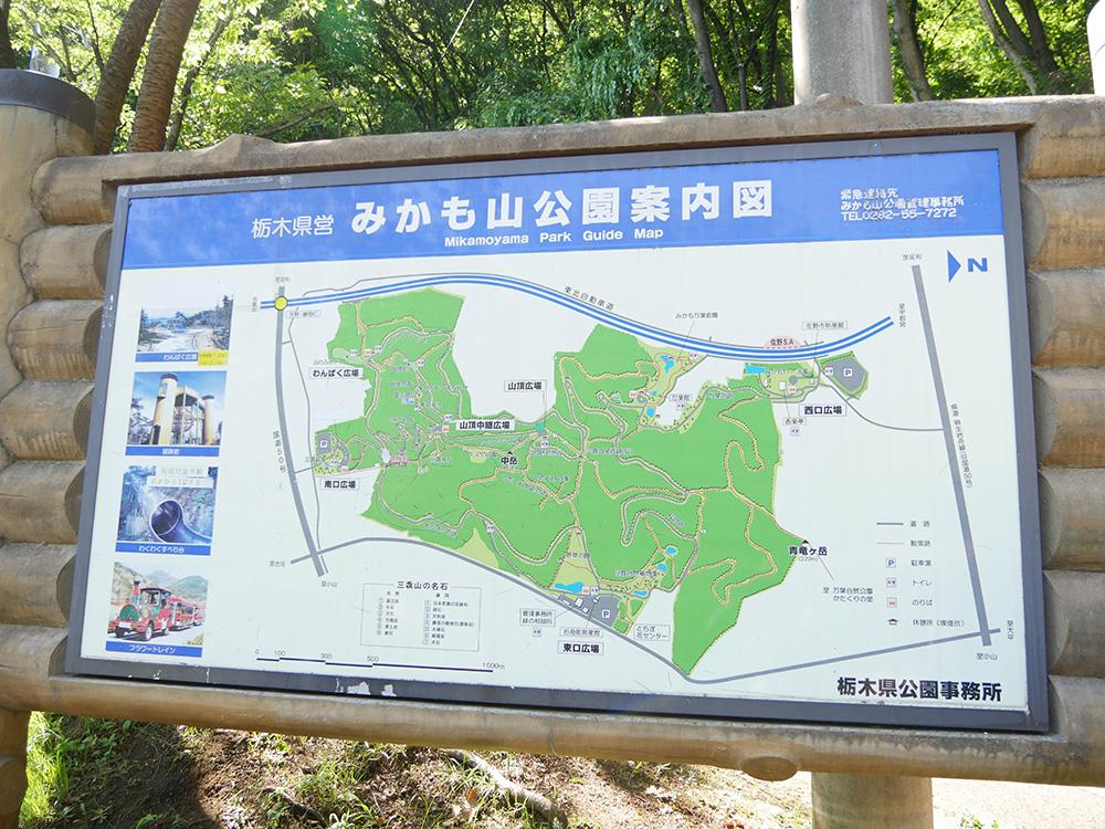 マップ 地図 三毳山 登山 トレッキング 栃木市 佐野市 とちぎのしゅし