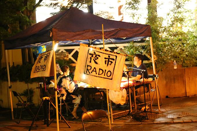 益子夜市RADIO 益子夜市 栃木県益子町 とちぎのしゅし