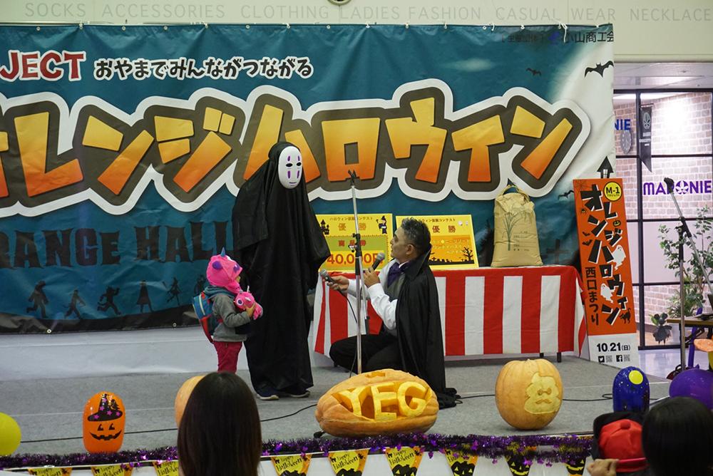 ハロウィン仮装コンテスト・小山市・OYAMA WESTGATE PARTY -第二話- カレーの回・とちぎのしゅし