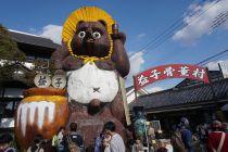 たぬき像・益子町・秋の陶器市・とちぎのしゅし