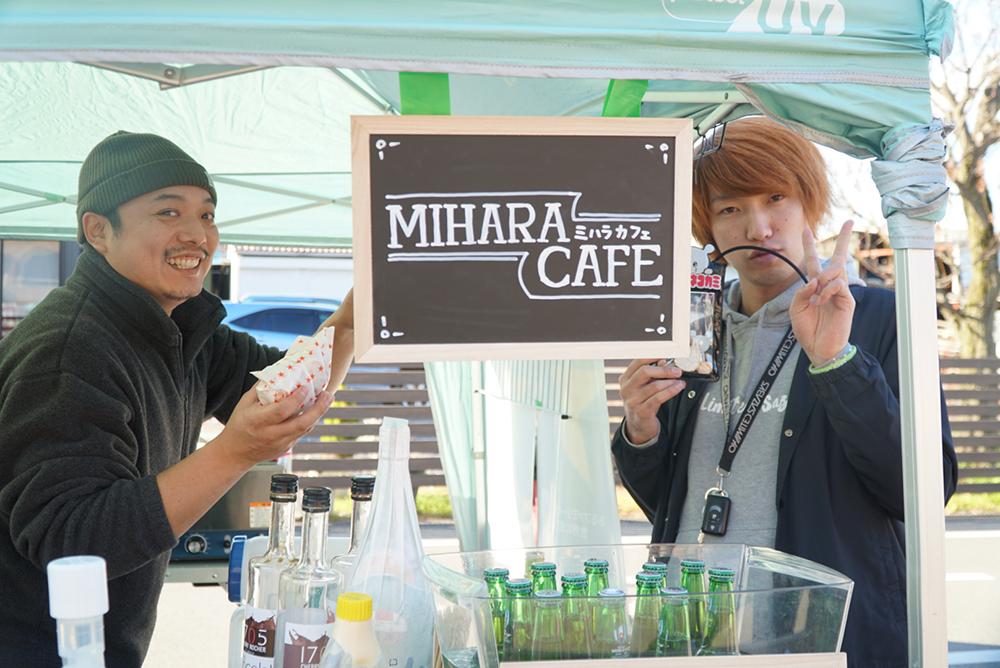 MIHARA CAFE・高根沢町・TAKANEZAWA ROCKSIDE MARKET・とちぎのしゅし