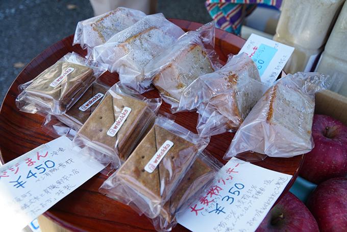 大麦粉クッキー・宇都宮市・オーガニックファーマーズ・とちぎの台所・とちぎのしゅし