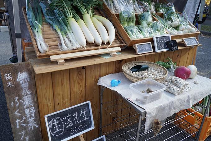 野菜④・宇都宮市・オーガニックファーマーズ・とちぎの台所・とちぎのしゅし