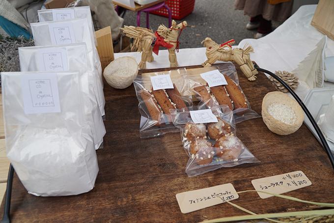momo farm・焼き菓子・宇都宮市・オーガニックファーマーズ・とちぎの台所・とちぎのしゅし