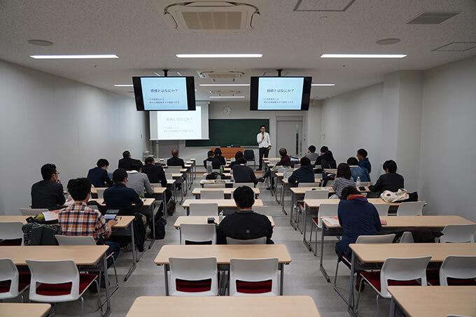 講義 STONY(ストーニー)栃木県小山市 白鴎大学 とちぎのしゅし